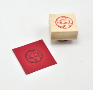 Red Rising stamp 2