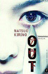 Out Natsuo Kirino